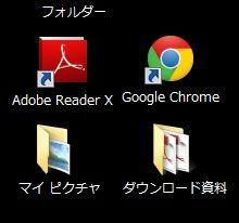 資料用フォルダ2